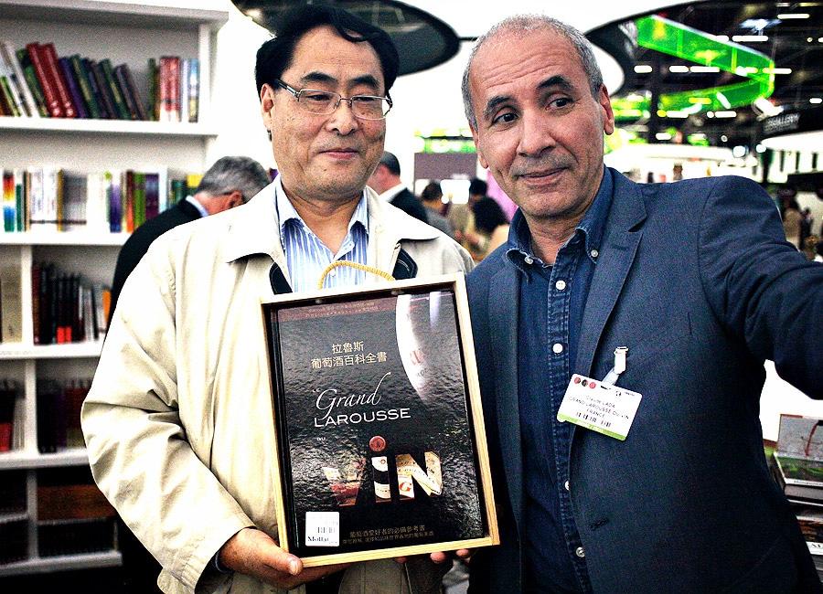 Michel Xu distributeur exclusif du GRAND LAROUSSE DU VIN en Chine continentale
